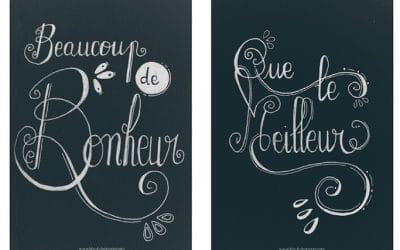 Illustrations typographiques : petits souhaits